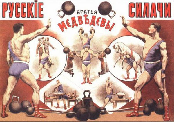Картинки по запросу цирковая атлетика