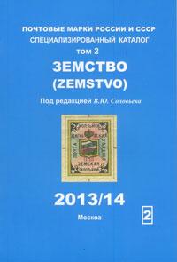 Каталог соловьева сколько стоит 1 злотуй монета 1991