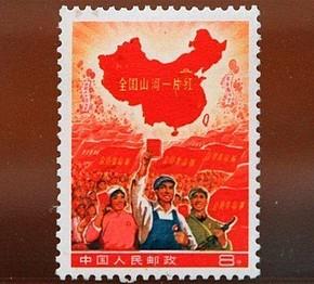 редкая марка КНР