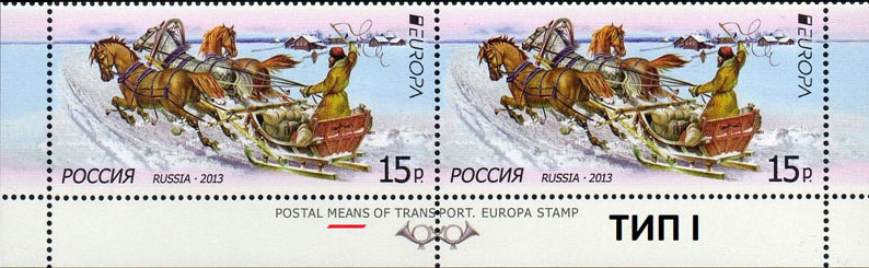 POSTAL MEANS OF TRANSPORT