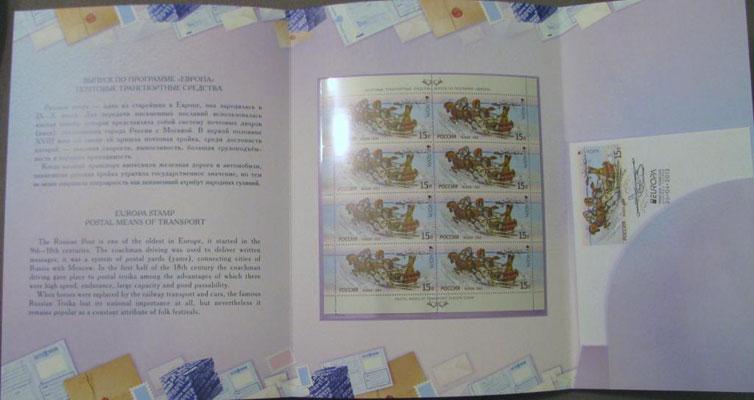 буклет POSTAL MEANS OF TRANSPORT