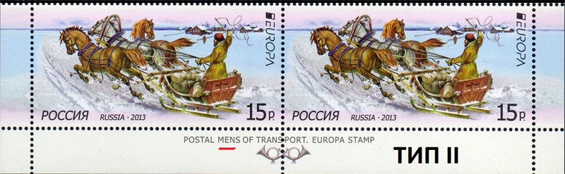 POSTAL MENS OF TRANSPORT