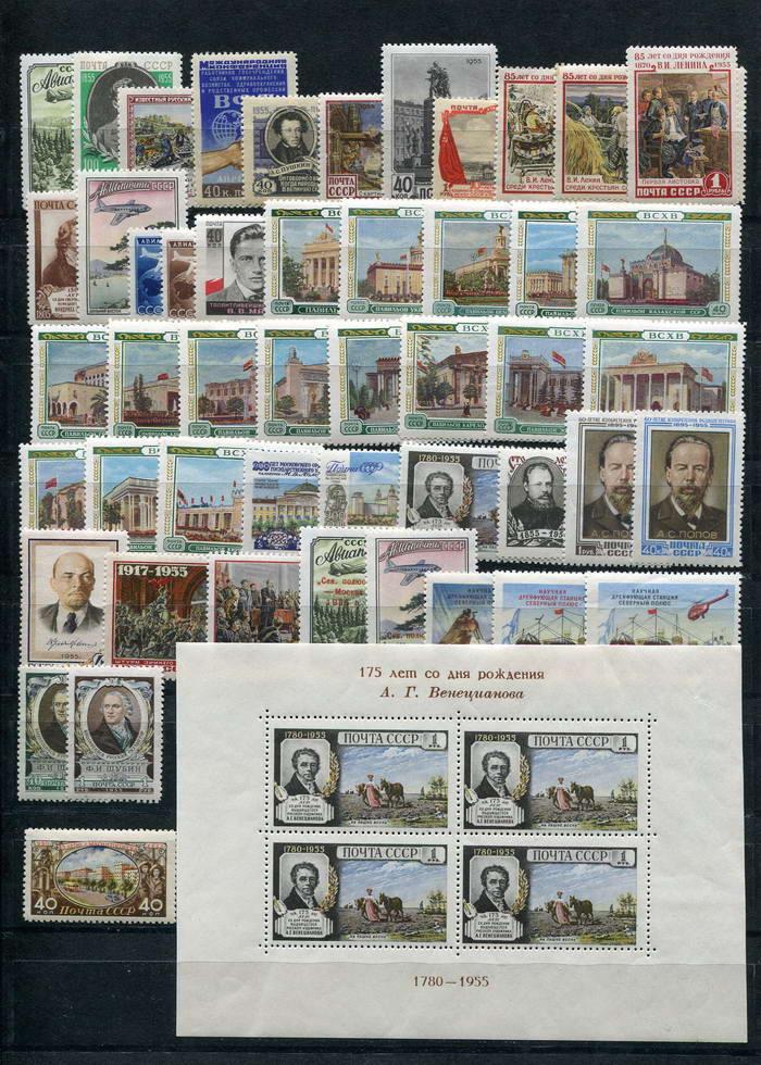 ГОДОВЫЕ КОМПЛЕКТЫ почтовых марок СССР