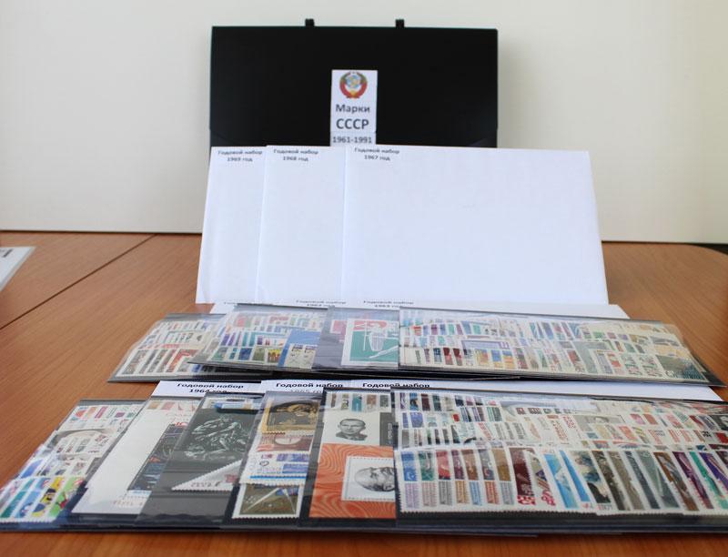 подарочный альбом марок СССР 1961-1991