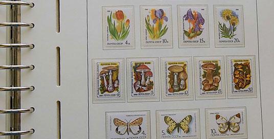 подарочный альбом марок СССР