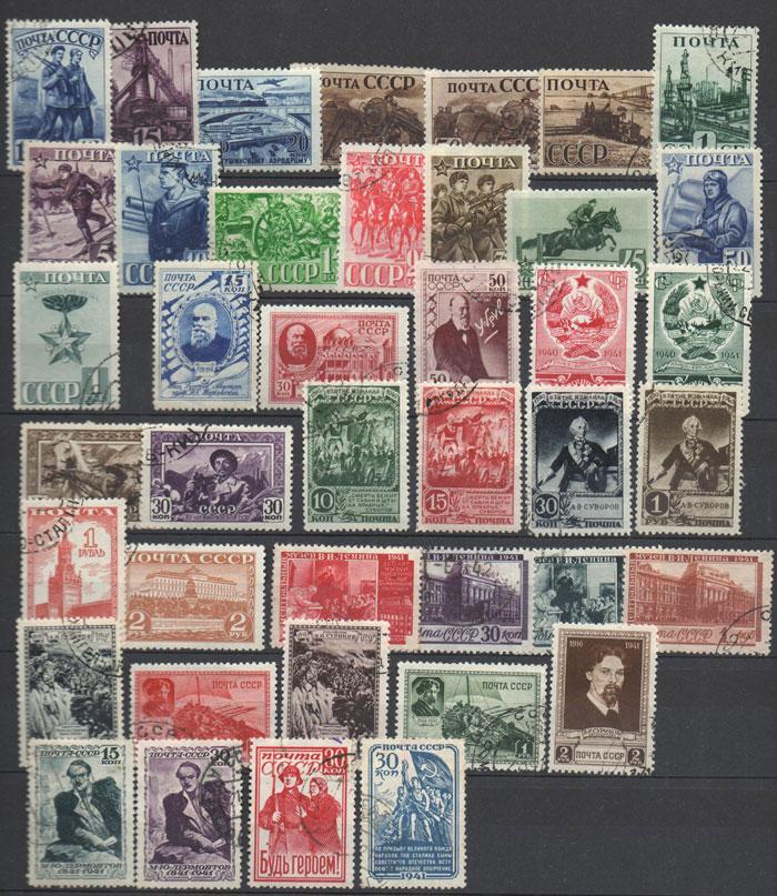 Марки советские продать магазин банкнот в москве